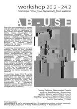 workshop_poster_compr